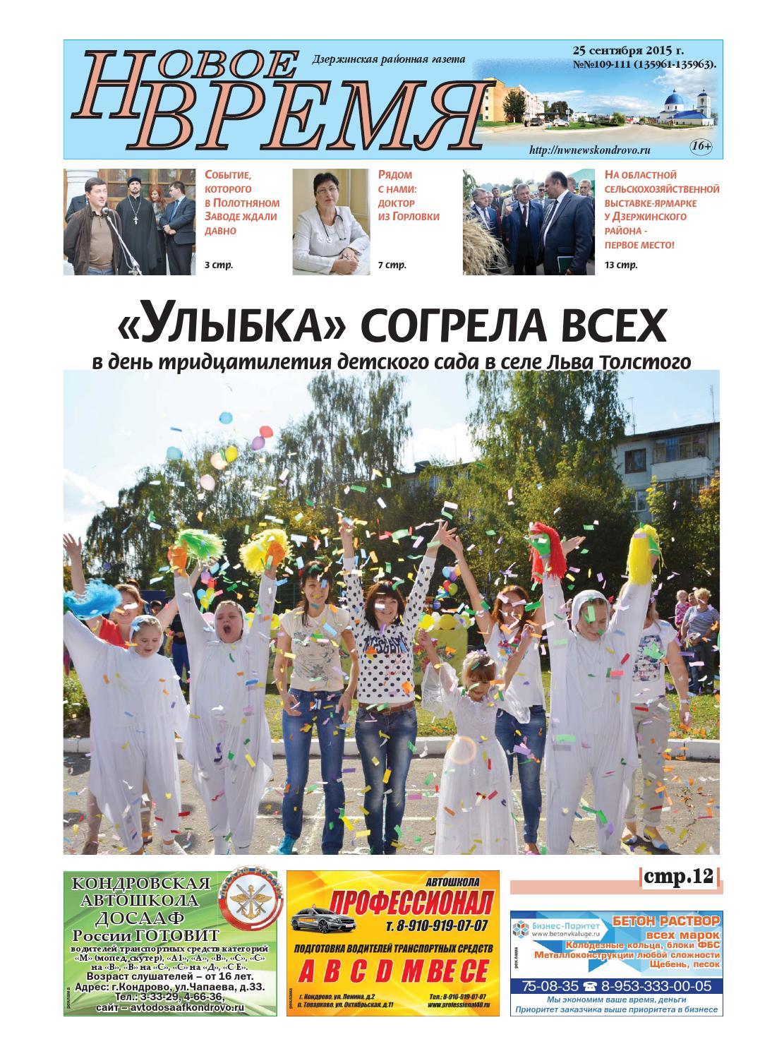бланк заявления на очередь в детский сад vfkjzhjckfdtw