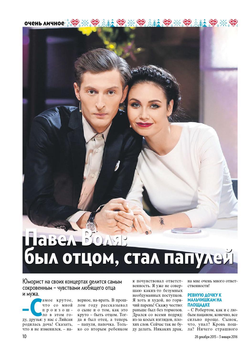 Ляйсан Утяшева биография, фото, рост и вес, ее муж и сын, мама