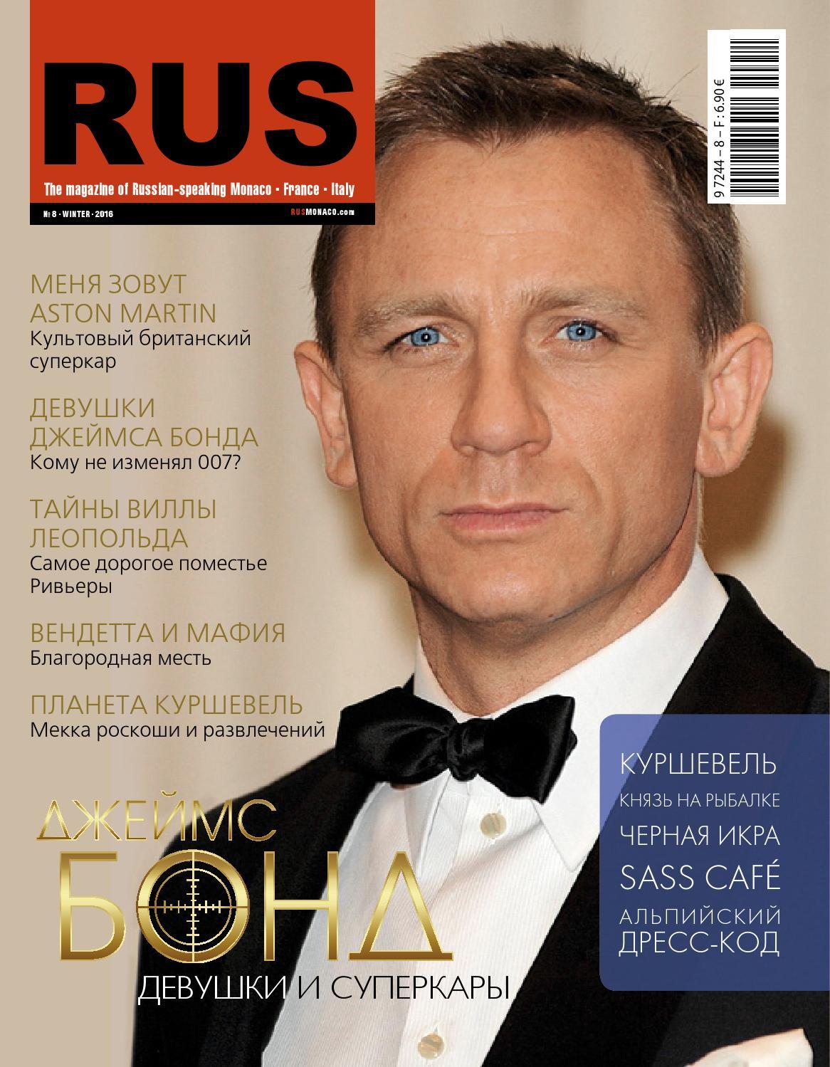 русская речь 2005 год журнал номер 2.