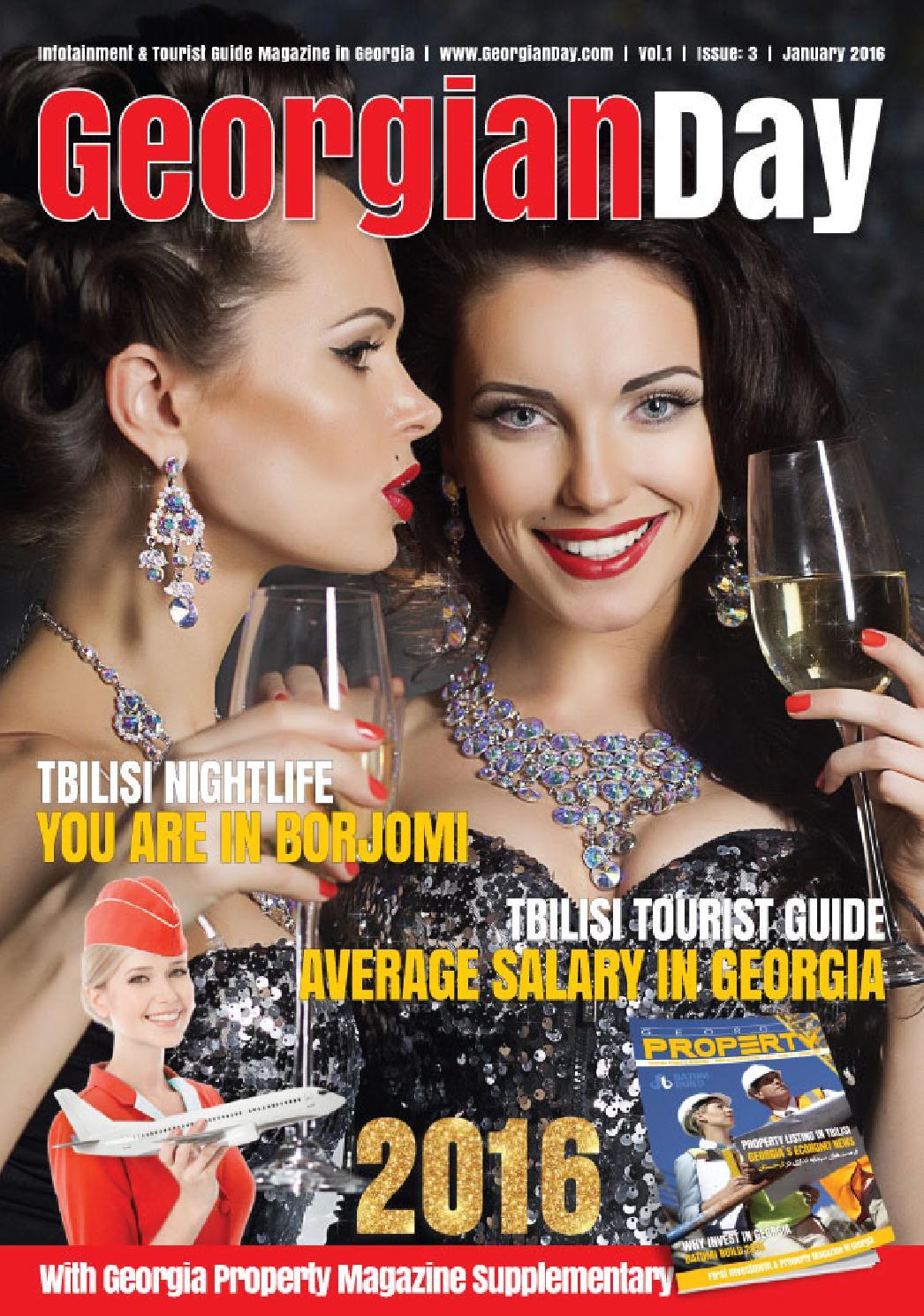 georgian day magazine by georgianday magazine   issuu