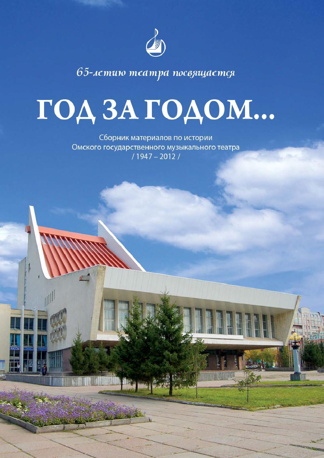 податкову бланк за 2012 год