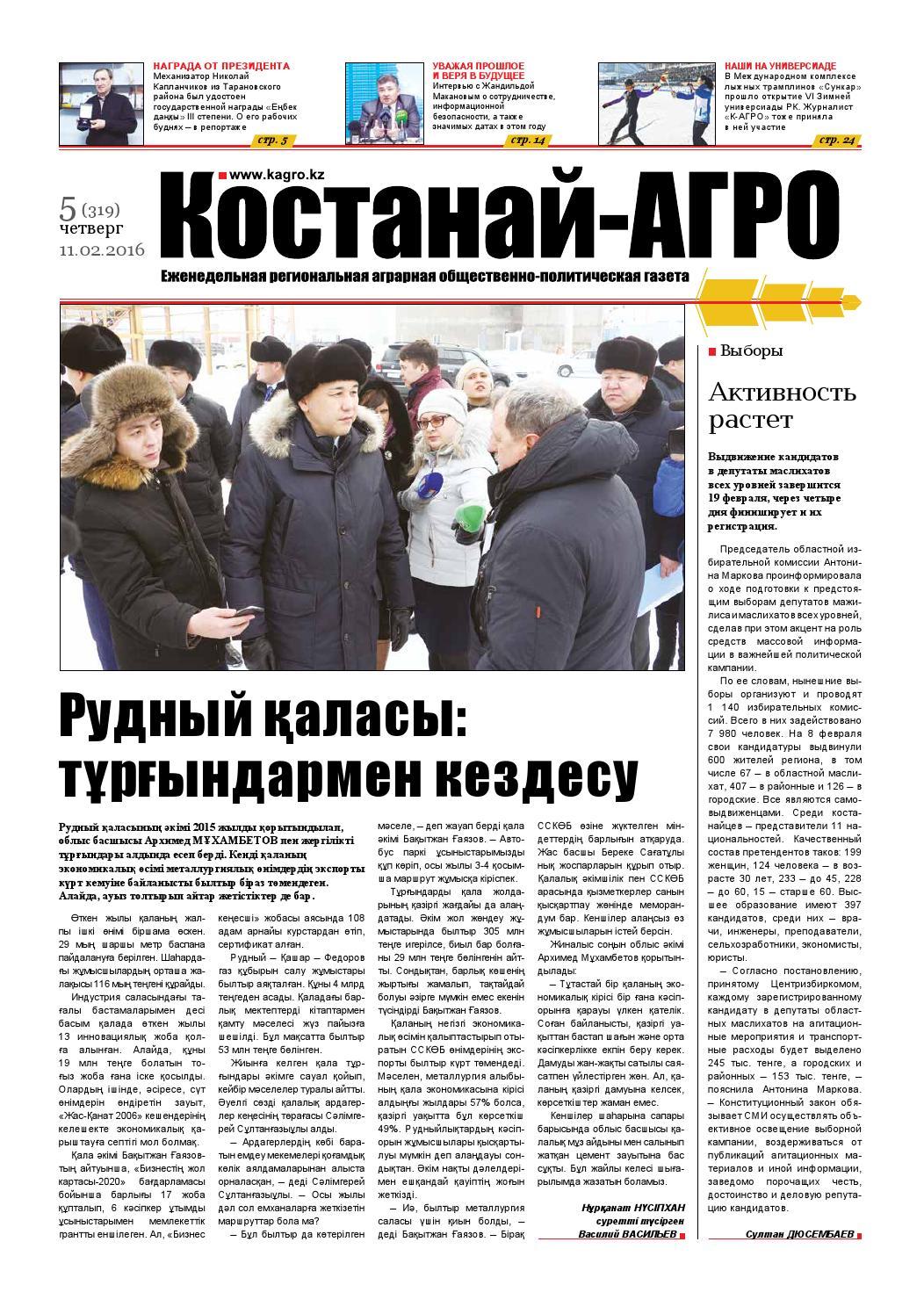 инструкция на русском к холодильнику индезит13fx