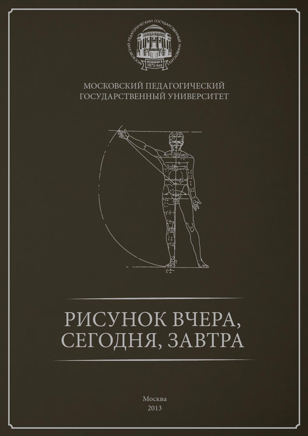 Списать домашние задание по математике 9 классы номер 412 м.н перова