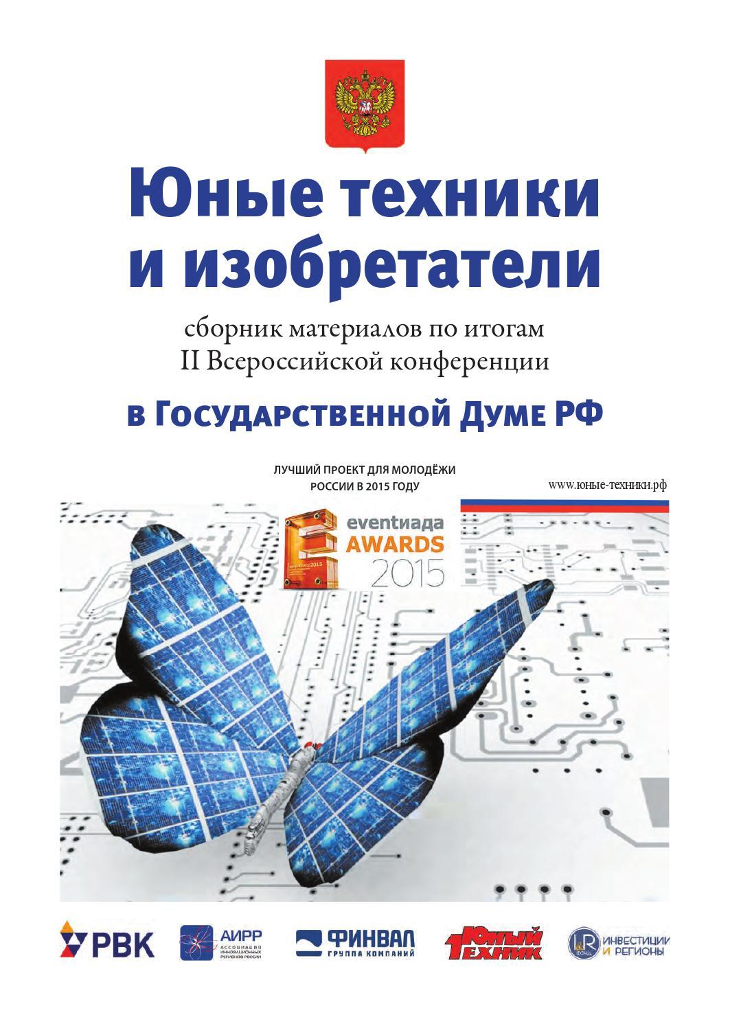 инструкция по модернизации лего техник 42000