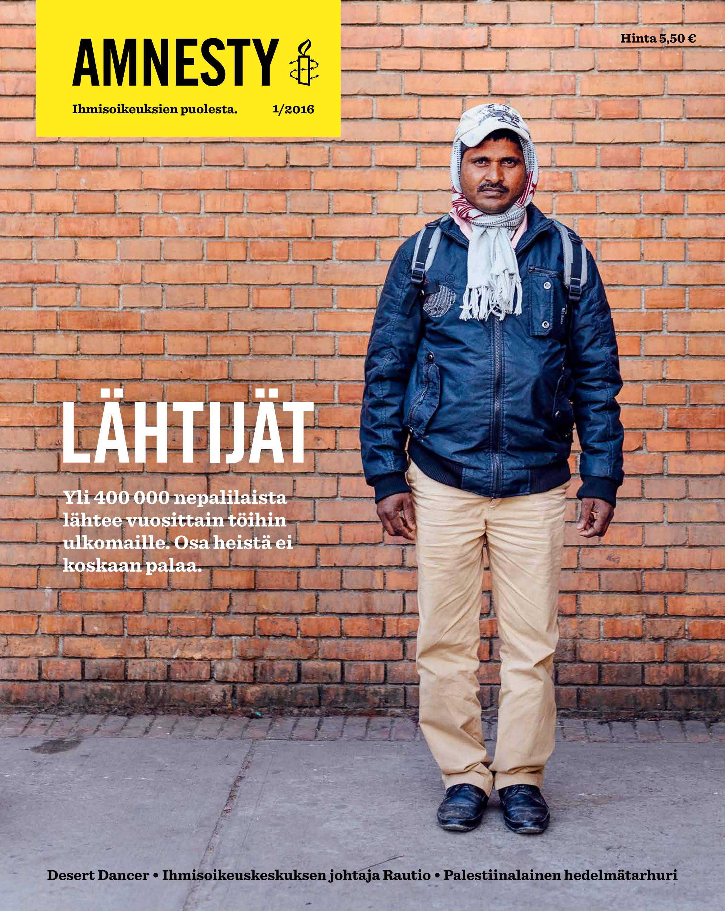 Amnesty suomi