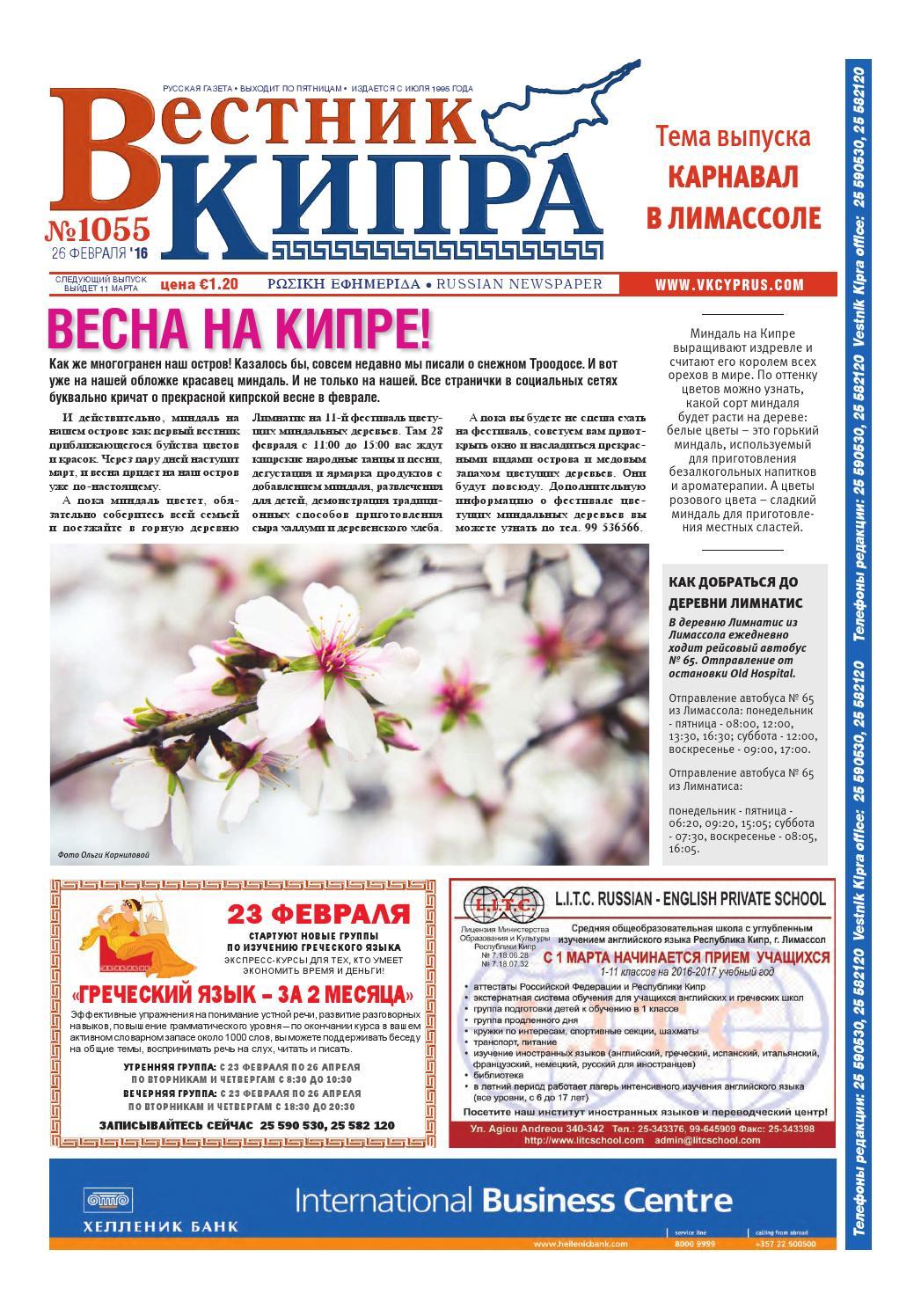 aprilia leonardo инструкция на русском