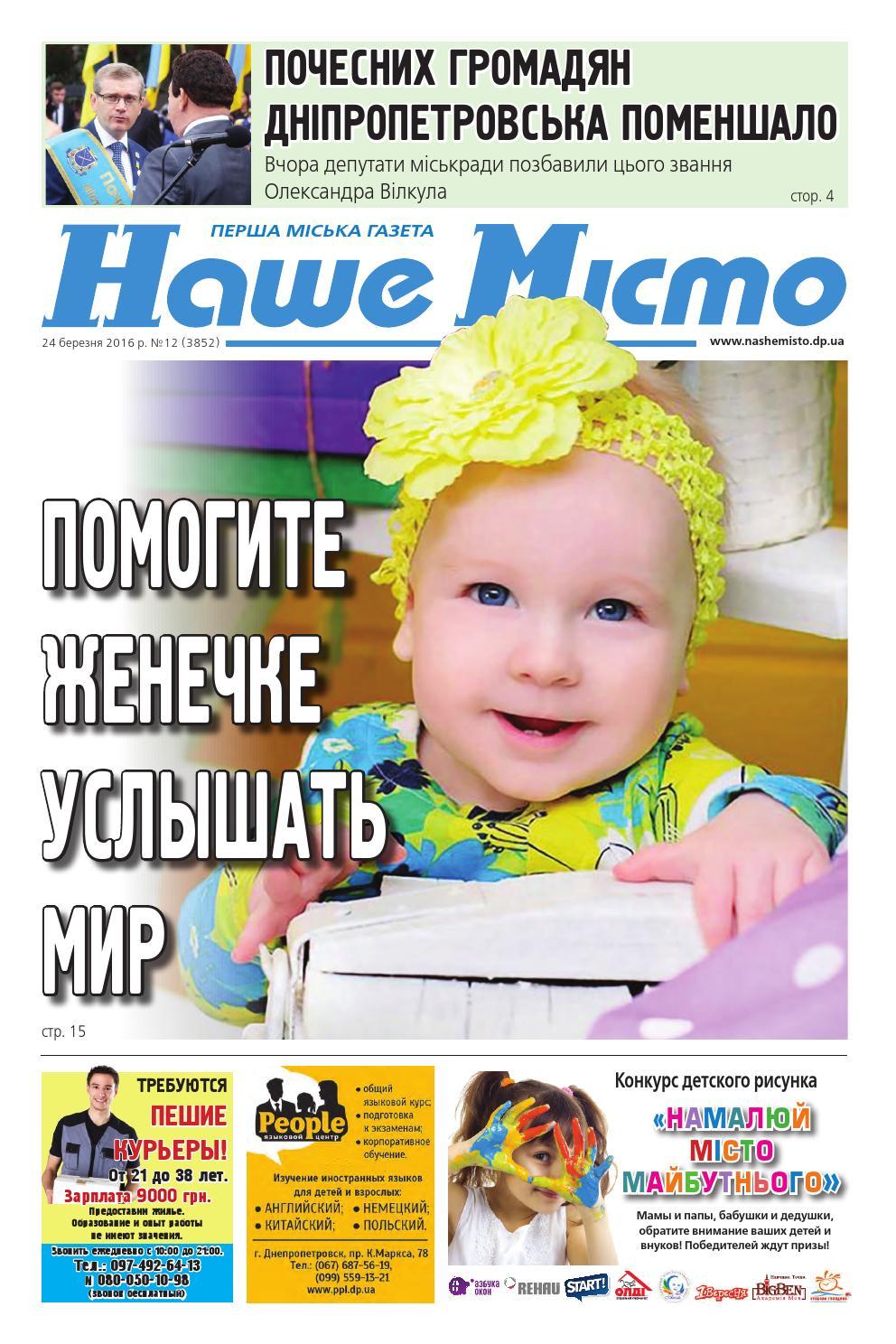 журнал підприємництво. господарство і право 2012 №10