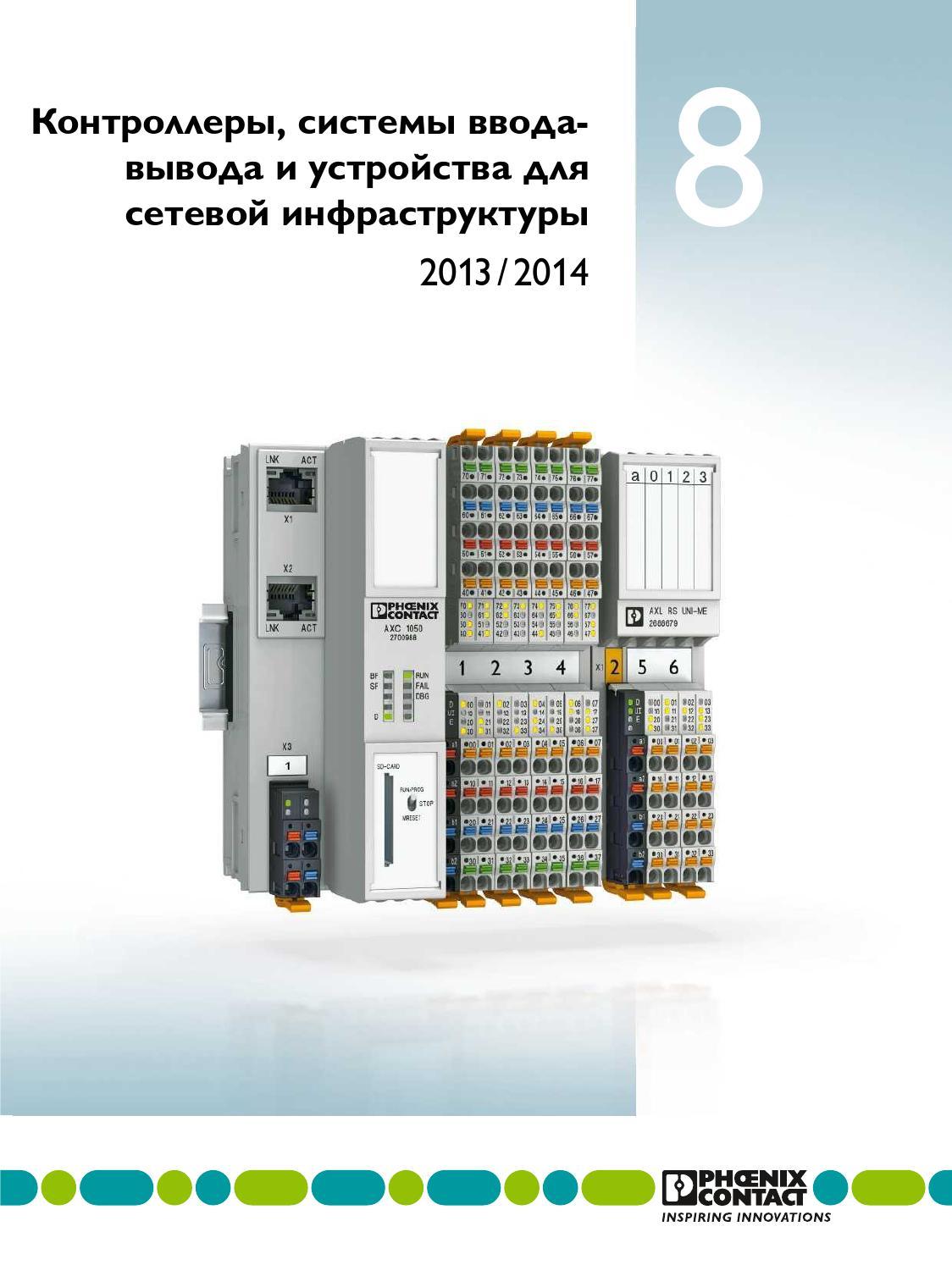 счетчик се 303, испытательная коробка модем схема
