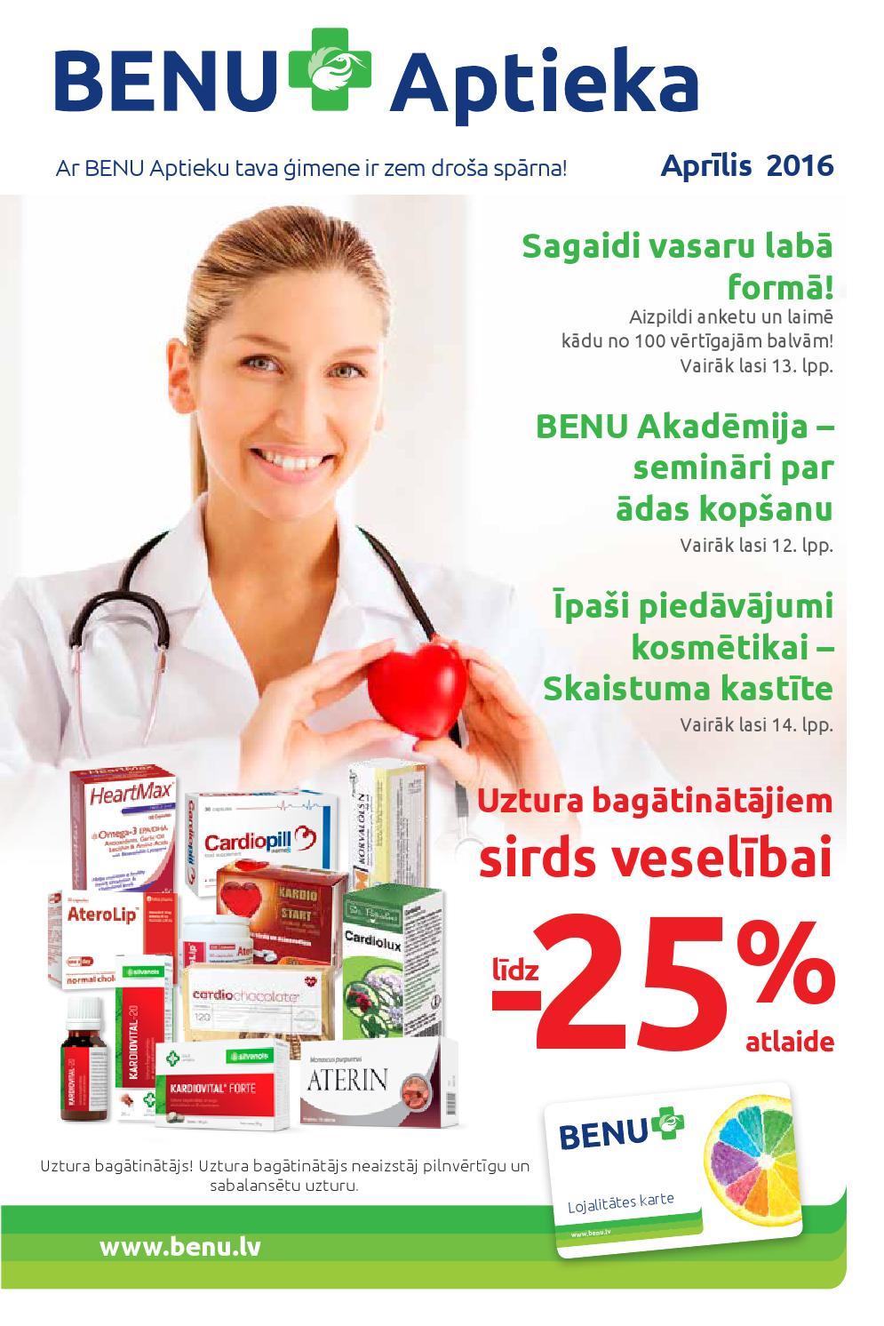 инструкция по употреблению таблеток femarelle