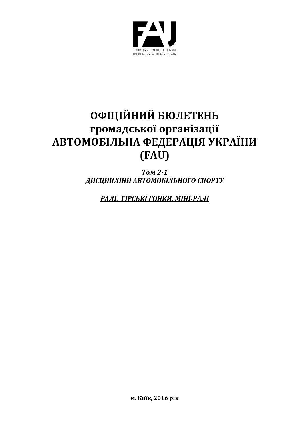 схема проводки на ваз 2108 1991 року випуску