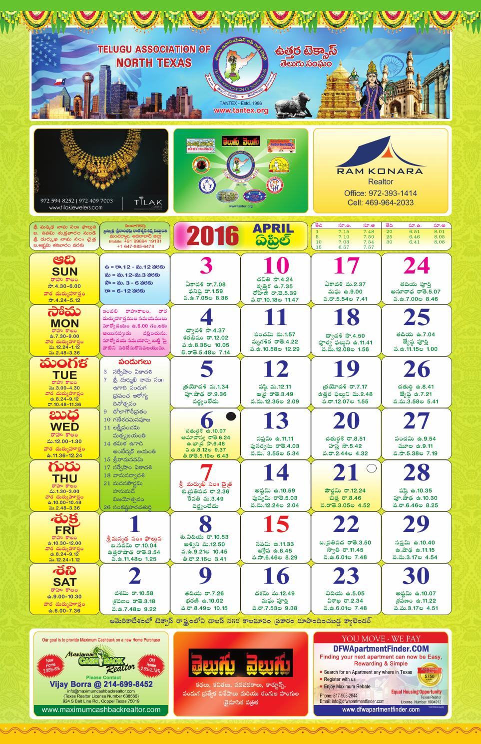TELUGU Calendar (From April