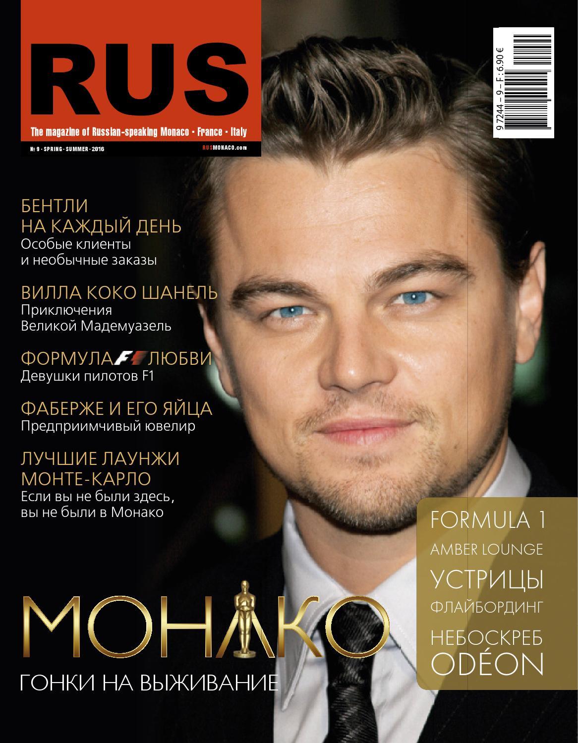 горный журнал 2008 n 1