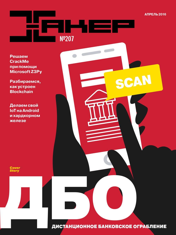 журнал ключей касперского 2013 на год