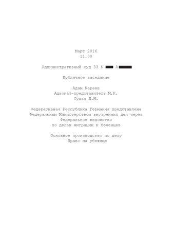 Refugees' Library Vol. 16 - Adam, Tschetschenien (русский)