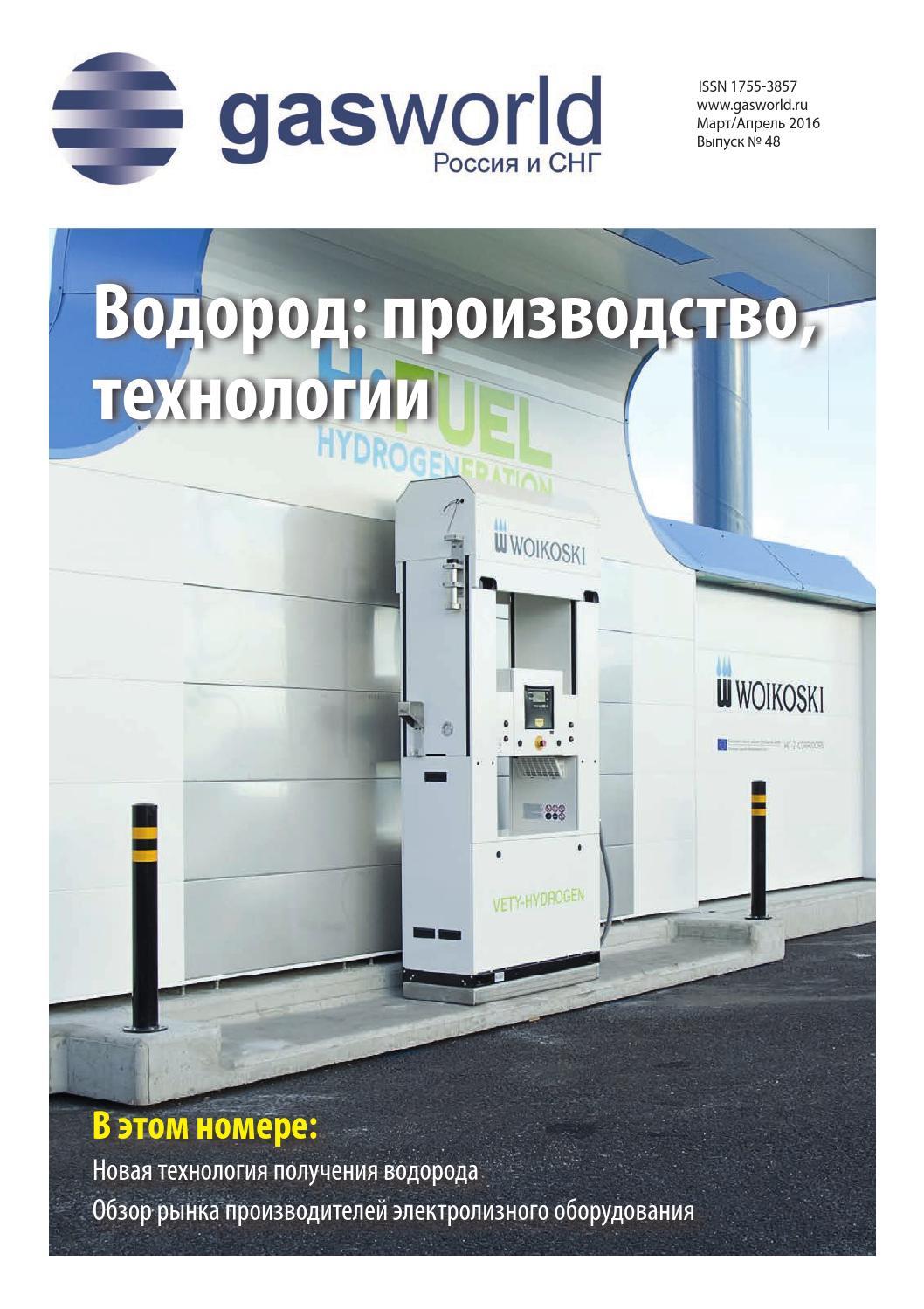 генераторы инертных газов схема устройства шахт
