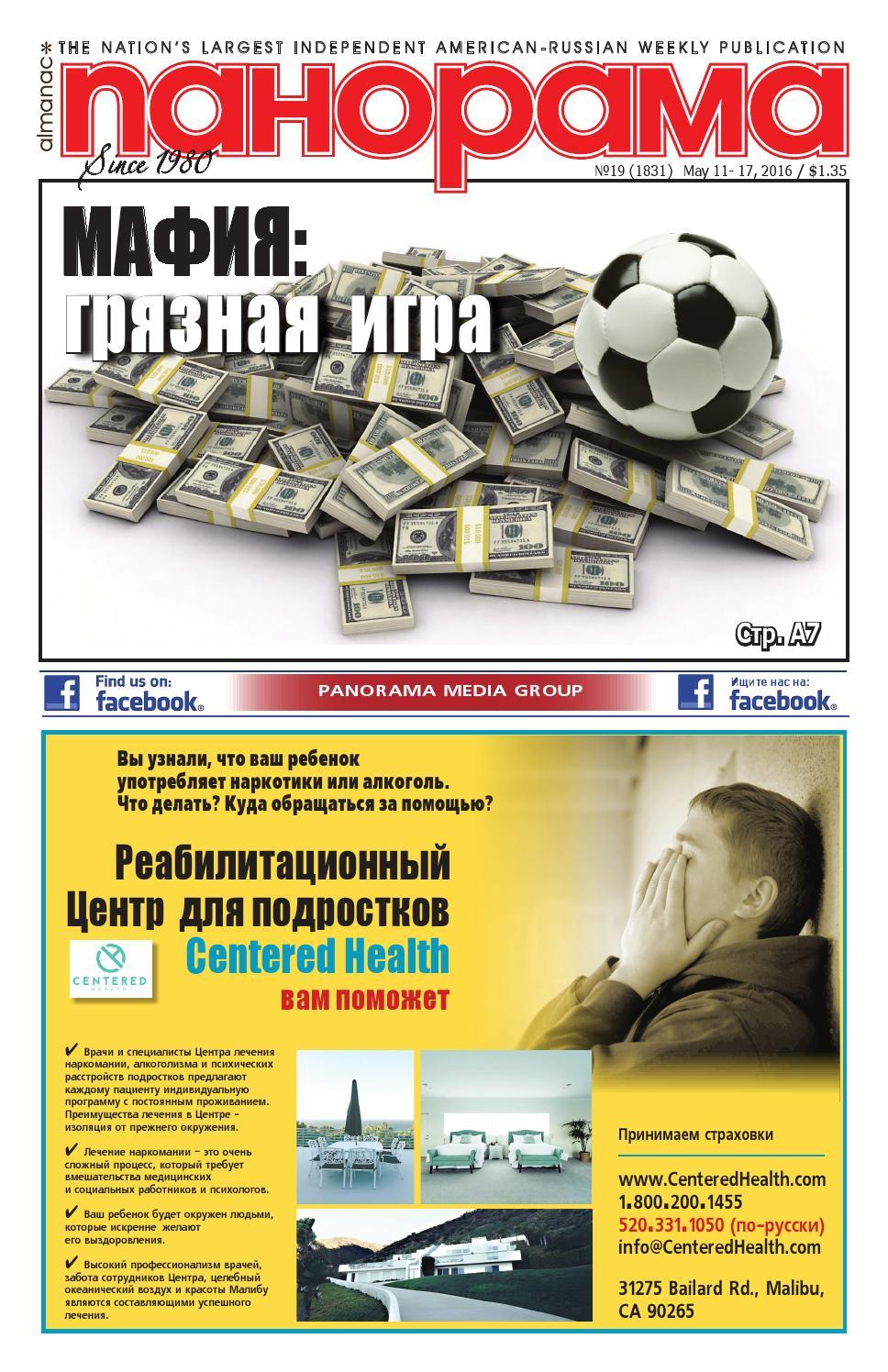 Накрутка подписчиков, лайков в ВКонтакте, Facebook, Instagram