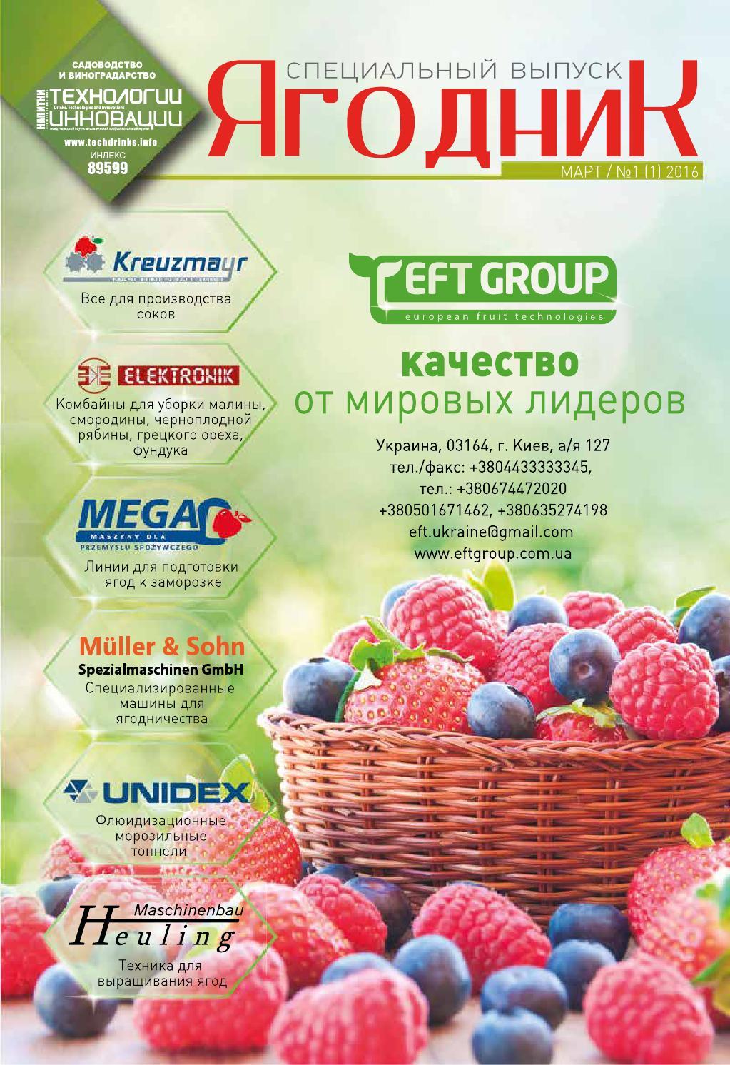 журнал підприємство господарство і право 2011