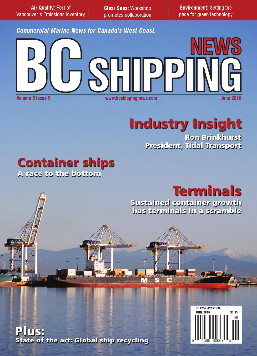 shipping news essay