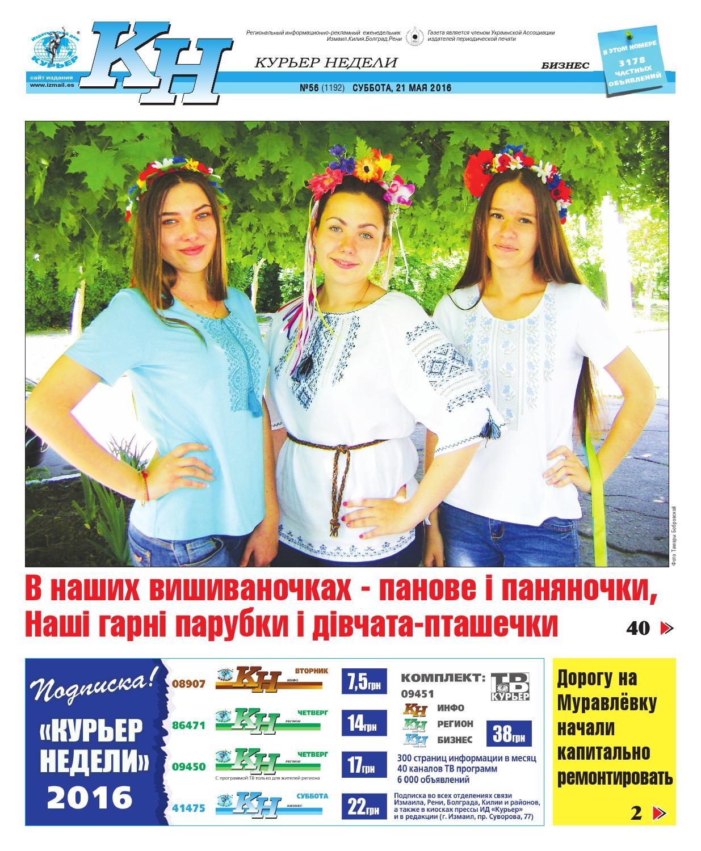 Голые русские сельские дамы за 5х0 с молодыми 5 фотография