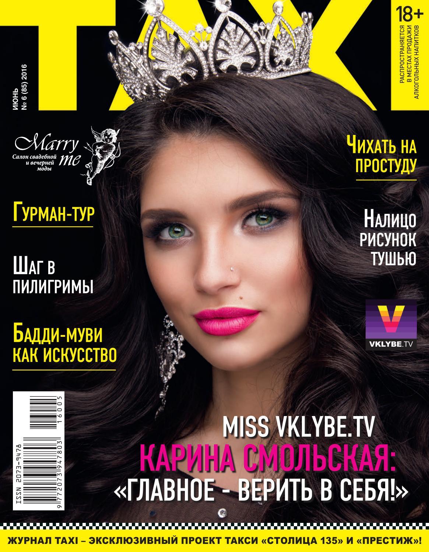 журнал любимая дача григорьева маргарита