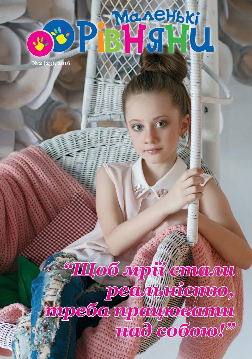 журнал elle girl jrnz hm 2011