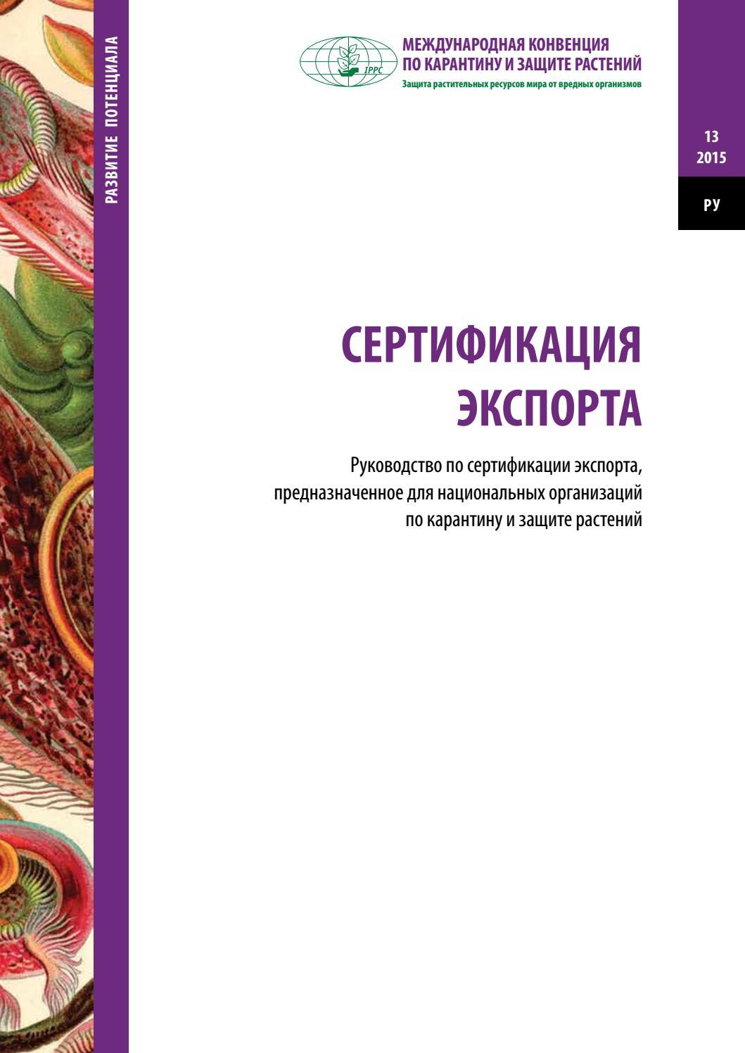 электроный журнал сош 25 суходол