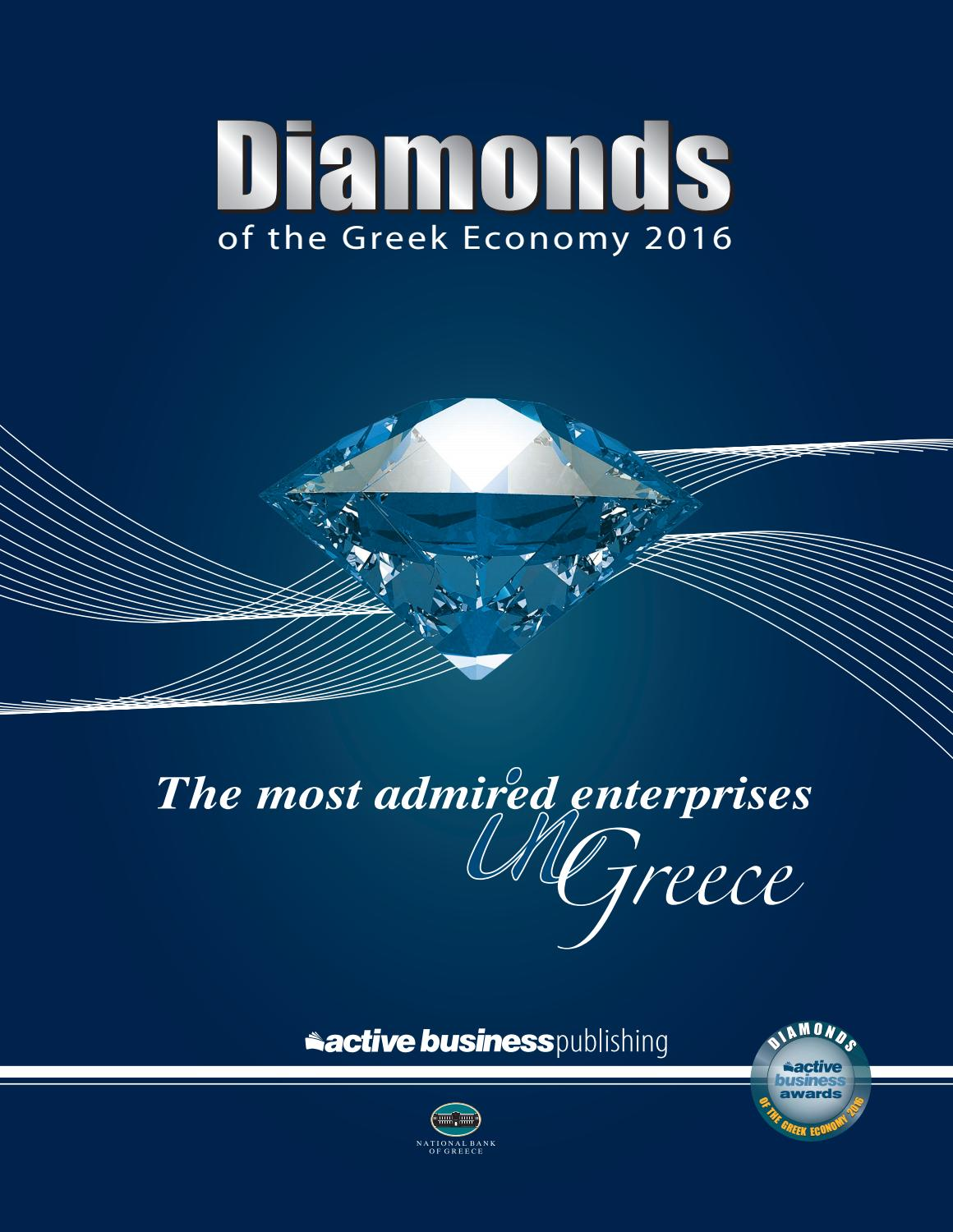 Home Design App Diamonds Diamonds Of The Greek Economy 2016 By Newtimes Issuu