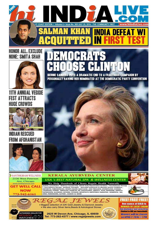 hi com 25 2016 midwest edition by hi hi com 25 2016 midwest edition by hi weekly issuu