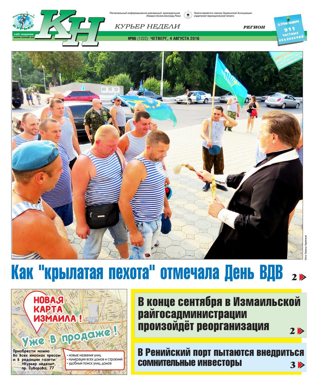 голые русские сельские дамы за 5х0 с молодыми