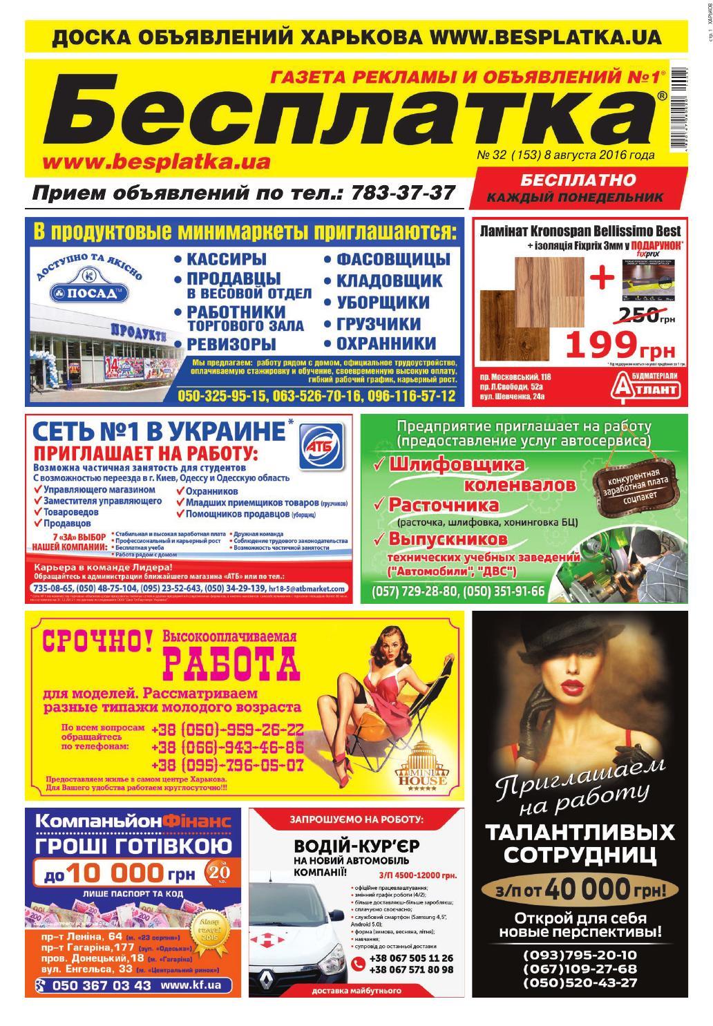 бланк заявления на опломбировку водомера украина