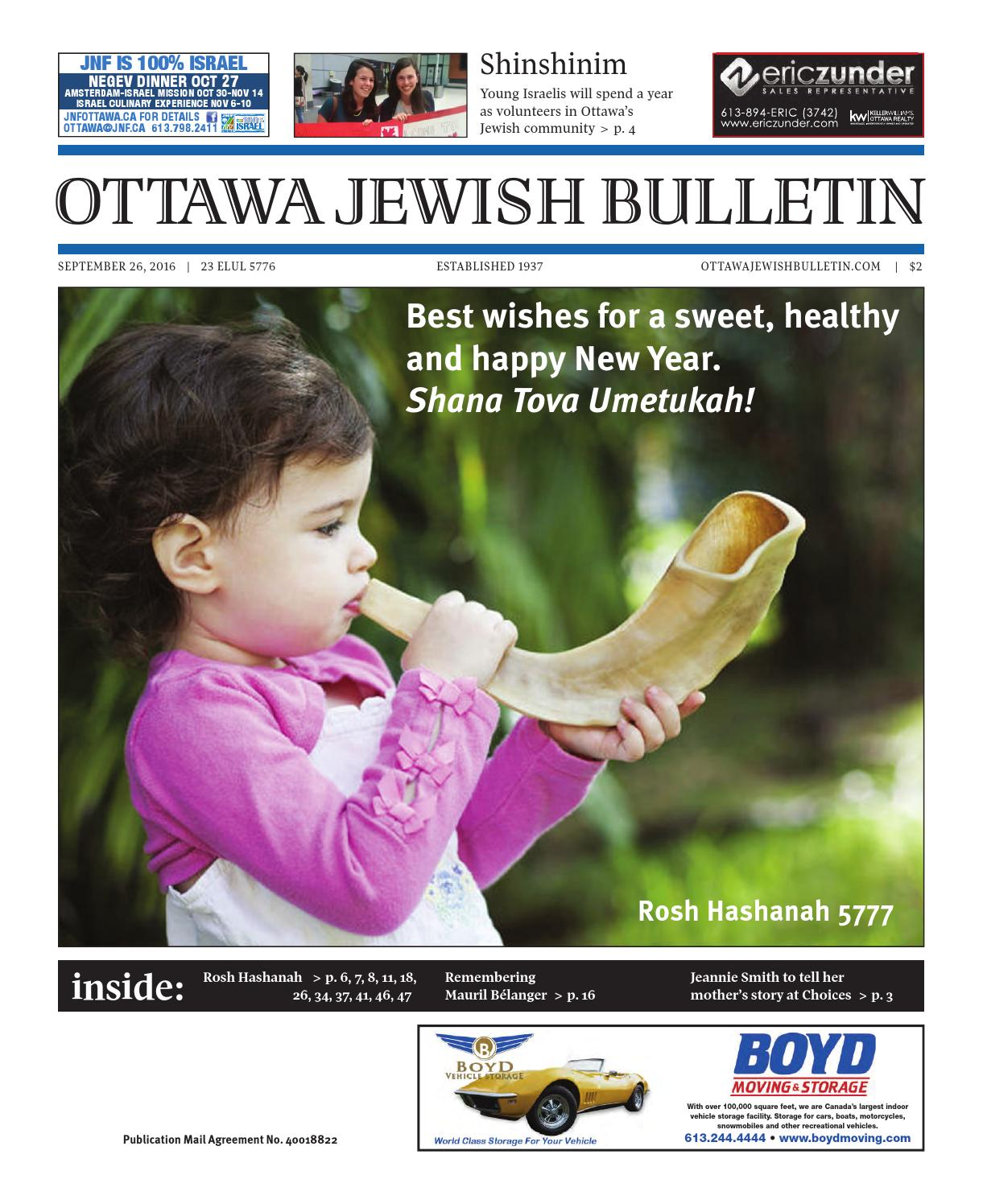 the ladder by temple beth el of northern ottawa jewish bulletin 2016 09 26