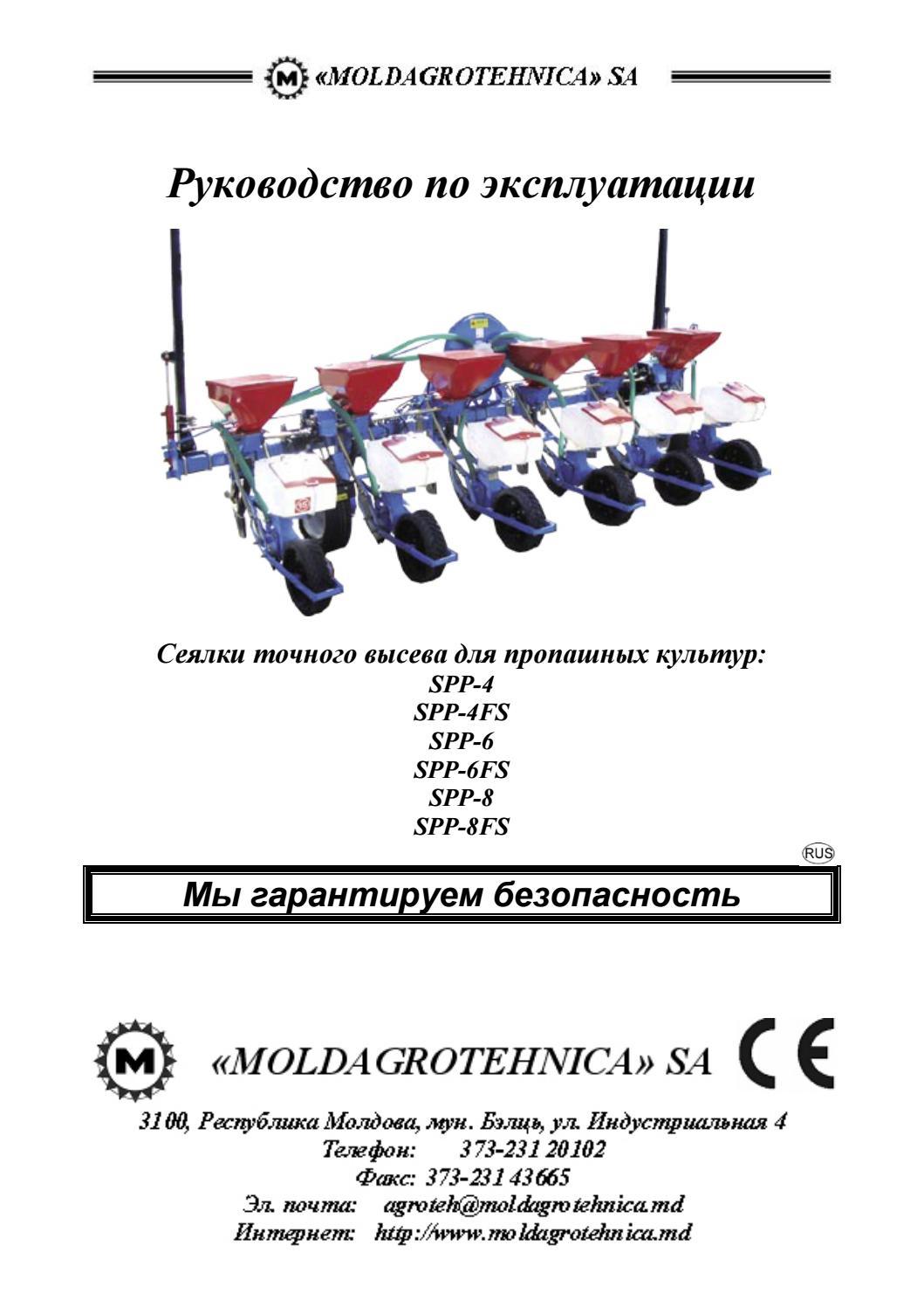 инструкция по охране труда при обслуживании аспирационных и пневмотранспортных устан