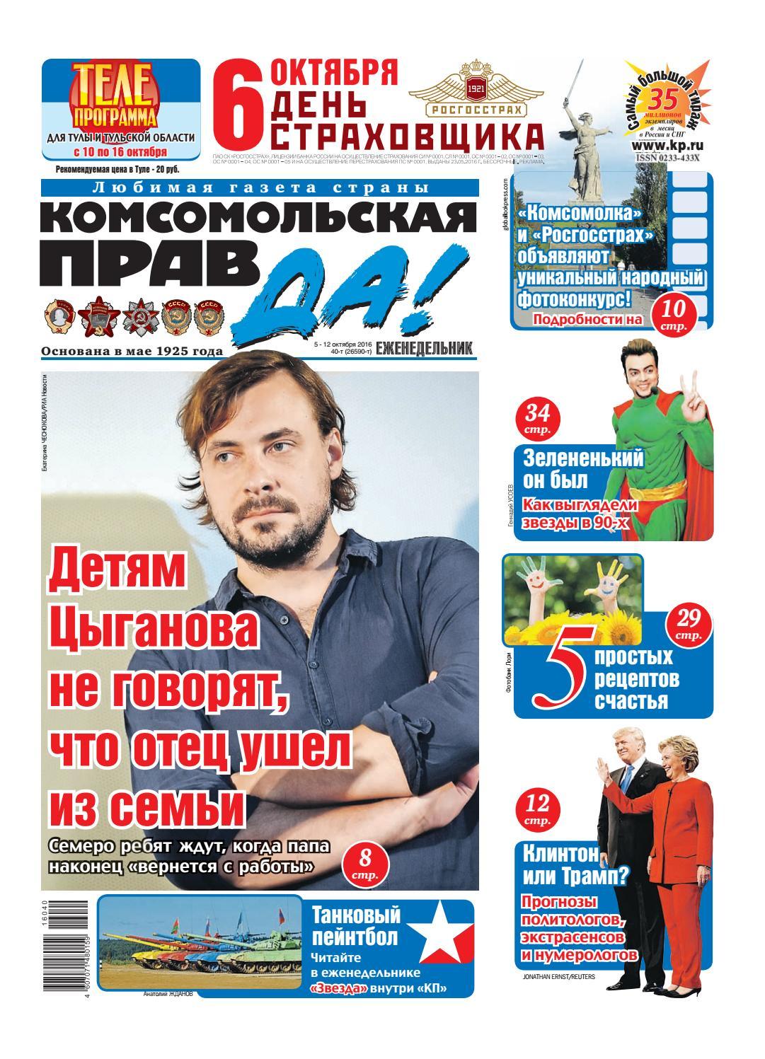 журнал огонек о фильме война и мир бондарчука
