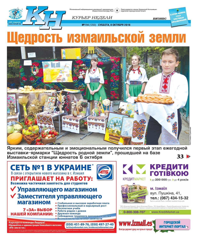 Голые русские сельские дамы за 5х0 с молодыми 4 фотография