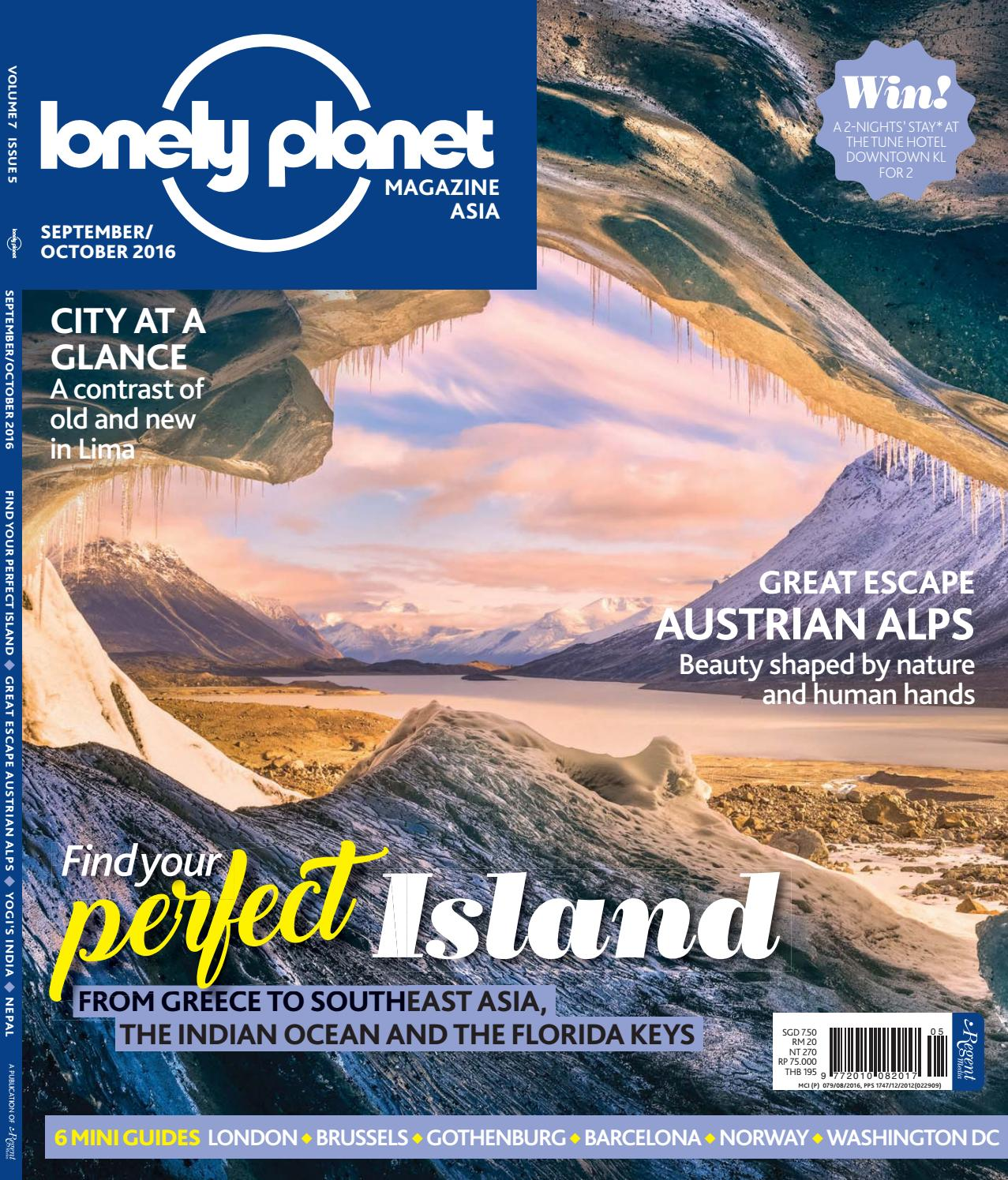 lonely planet essay contest 25 words 91 121 113 106 lonely planet essay contest 25 words