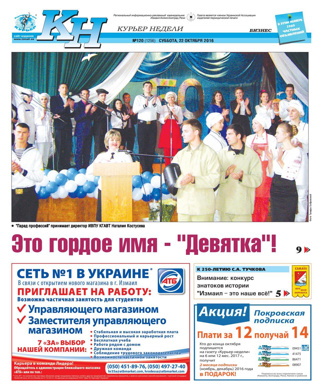 Голые русские сельские дамы за 5х0 с молодыми 6 фотография