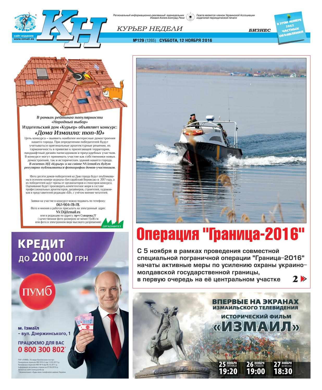 Слобода №20 (649): Швыдкой в кремле предложил открыть дискотеку by ...