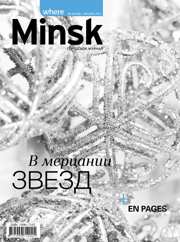 ЕКБ.Собака.ru | сентябрь 2013 by екб.собака.ru - issuu