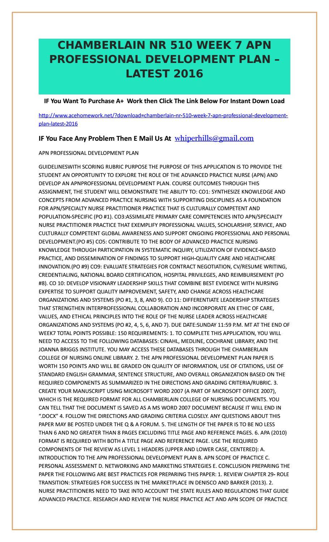 professional development plan 6 essay