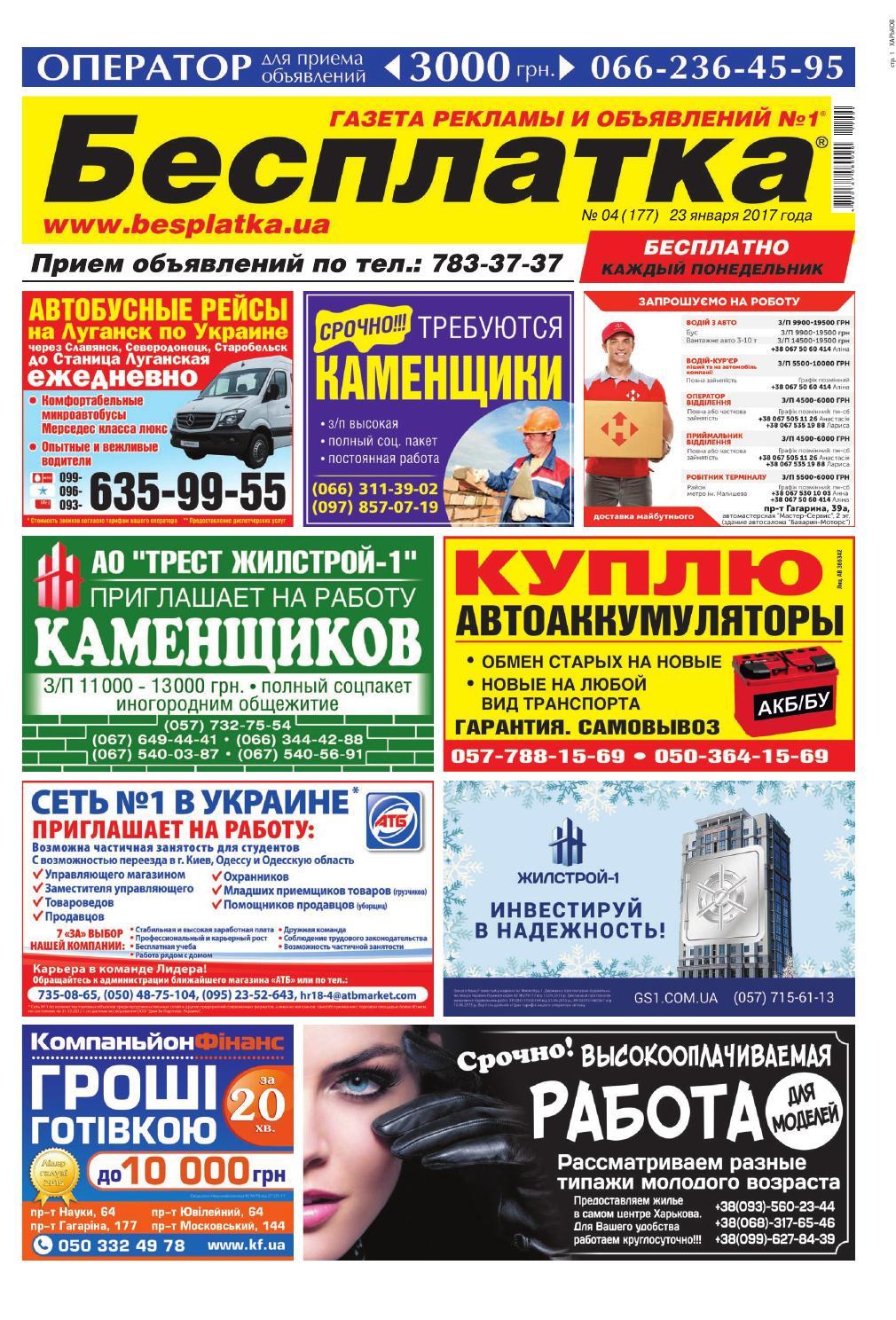 нужна инструкция сигнализации рамос ра-708 на русском языке