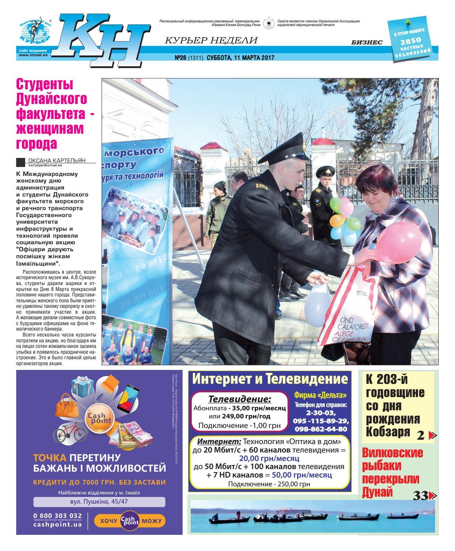 пенсионный фонд ленинская слобода 26 схема проезда
