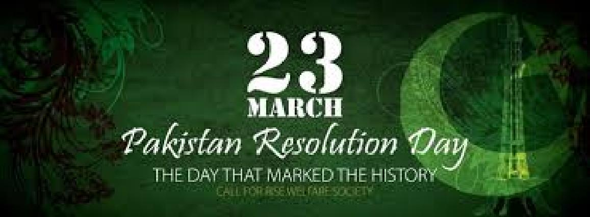 pakistan day essay in urdu Pakistan day celebrations pakistan day is observed on 23rd march every year it is an important day in the history of pakistan.
