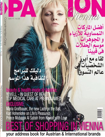 Discover PASHION Vienna, the 1st & only Arabic fashion & luxury magazine in Austria!