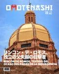 Omotenashi Magazine No. 14