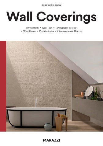 Marazzi - Wall Coverings 2017