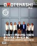Omotenashi Magazine No. 15