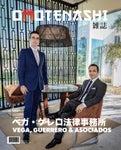 Omotenashi Magazine No. 16