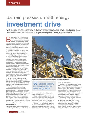 Bahrain presses on with energy investment drive