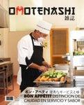 Omotenashi Magazine No. 21