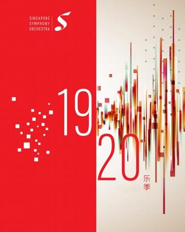 新加坡交响乐团 2019/20 乐季